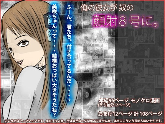 coverplot16-2.jpg